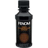 FN383 Защита от подпленочной коррозии 100 мл