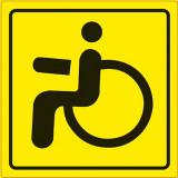 AVS Знак