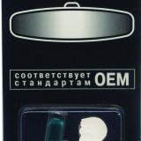 DD6587 Адгезив для приклеивания зеркал заднего вида и автоотделки 6ml