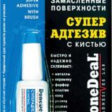 DD6615 Суперадгезив с кистью, не требует обезжиривания поверхностей 5г