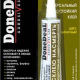 DD6650 Водостойкий универсальный клей янтарный 30ml