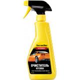 DW5643 Очиститель кузова от насекомых и битума 475 мл