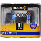 80511(C)HW-2BOX Автолампа галогенная Hyper White ( 5 000 кельвинов ) H1 12V 55W P14.5s (2 set)