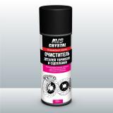 AVS Очиститель деталей тормозов и сцепления (универсальный обезжириватель) (аэрозоль)520 мл. AVK-026