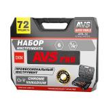 AVS Набор инструмента 72 предмета ATS-72 (A40133S)