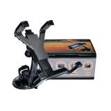 PH-5055 BLACK Держатель iPAD (DVD, GPS, TV) 360° 105-195мм на стекло АВТОСТОП