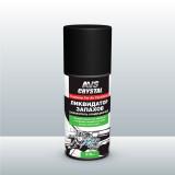 AVS Освежитель кондиционера - ликвидатор запахов в салоне авто (аэрозоль) 210 мл.AVK-034 (A78121S)