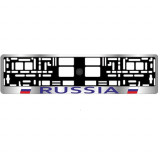 AVS Рамка под номерной знак хром (RUSSIA)RN-02 (A78104S)