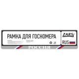 ZR070045 Рамка для госномера