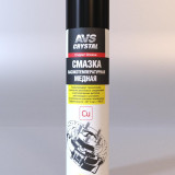 AVS Смазка высокотемпературная медная (аэрозоль) 400 мл. AVK-168 (A78645S)