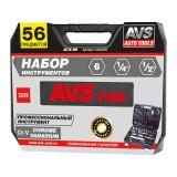 AVS Набор инструмента 56 предметов ATS-56 (A40242S)