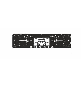 AVS Рамка под номерной знак нижняя защёлка,шелкография (Russia) RN-06 (A78108S)