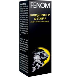 FN125N Многофункциональны кондиционер металла FENOM 110 мл