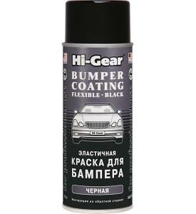 HG5734 Эластичная краска для бамперов черная 311 г
