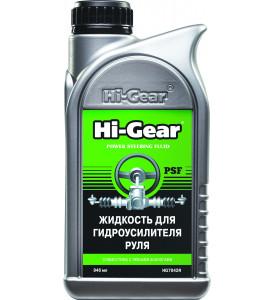 HG7042R Жидкость для гидроусилителя руля 1л.