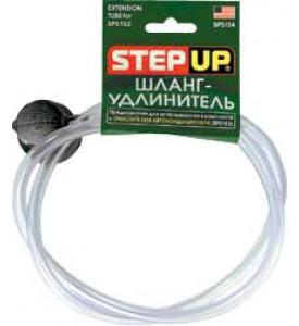 SP5154K Шланг-удлинитель (для SP5152)