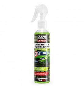 AVS Очиститель следов насекомых (триггер 250 мл) AVK-059 (A07486S)