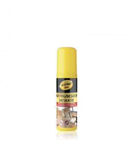 ASTROhim Нейтрализатор запахов, спрей 125 мл