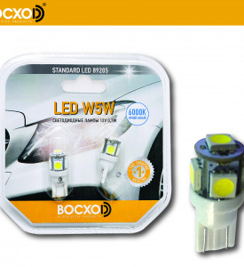 89205 0,7W 12V 65Lm W2.1x9.5d (аналог W5W) Standard (бл.2шт) BOCXOD Автолампа светодиодная LED
