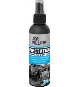 FL141 Очиститель пластика, винила и резины, 200 мл (спрей)